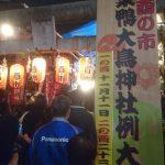 巣鴨大鳥神社の酉の市で熊手を購入して商売繁盛!