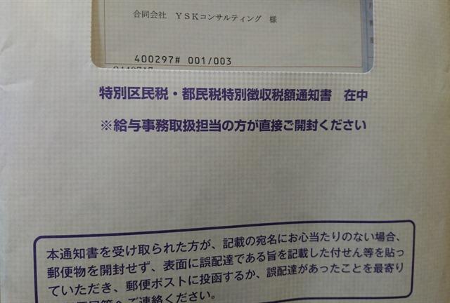 DSC_0627 2