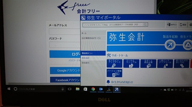 DSC_0687 2