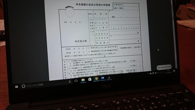DSC_0729 2