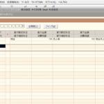 Excelから弥生会計に仕訳をインポートする方法【基礎編】