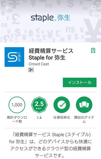 Screenshot_20170914-112715