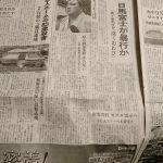 日馬富士関の暴行問題で考える上下関係~テレビでコメントする元力士や芸能人のコメントはあれでいいのか?~
