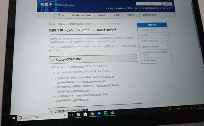 DSC_0012-min