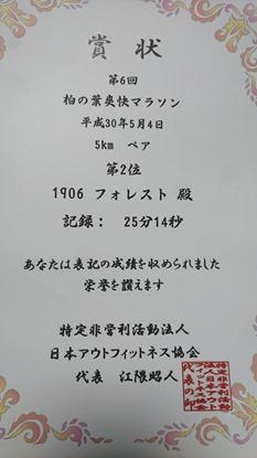 DSC_0101-min