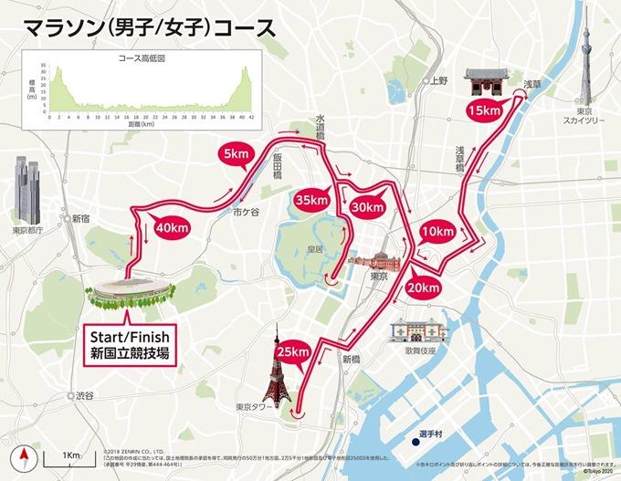 Tokyo2020マラソンコースマップ(日本語)0529ol