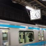 京浜東北線上中里駅で電車が停まったらどうすればよいのか?