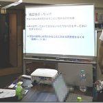 税理士ジンノユーイチさんの相続実務・ブログ/独立セミナーは衝撃(笑撃?)だった!!