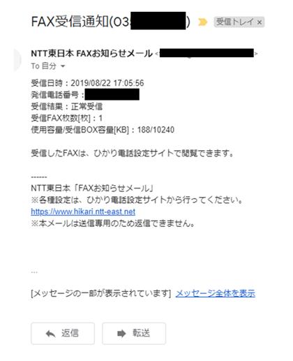 20190822ブログ用_1